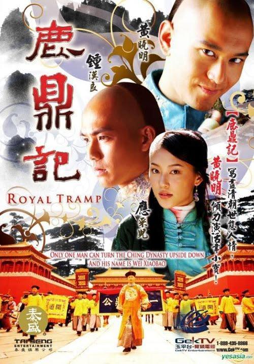 Phim Lộc Đỉnh Ký 2008 - Royal Tramp