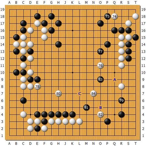 Honinbou69-3-33.png