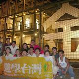 2007黃金山水蝠滿天第三梯