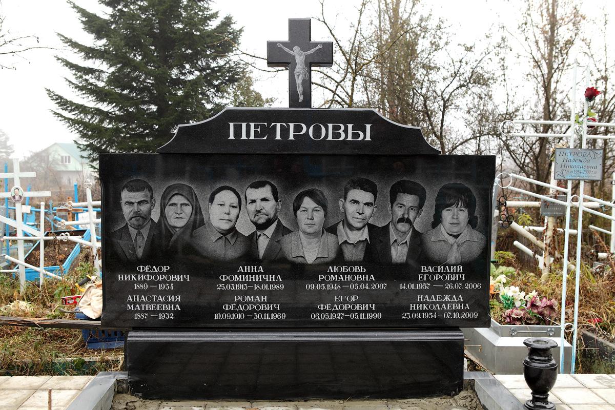 Цена на памятники дешевые и смешанные цена на памятники цены челябинск каталог