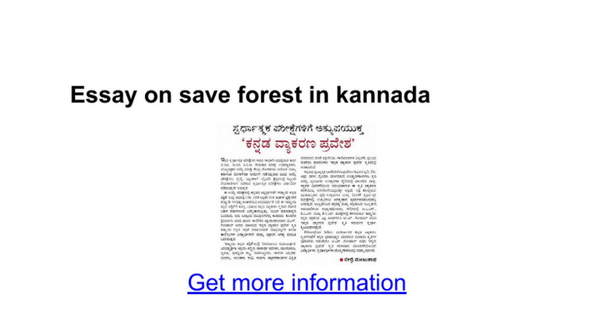 essay on save forest in kannada google docs
