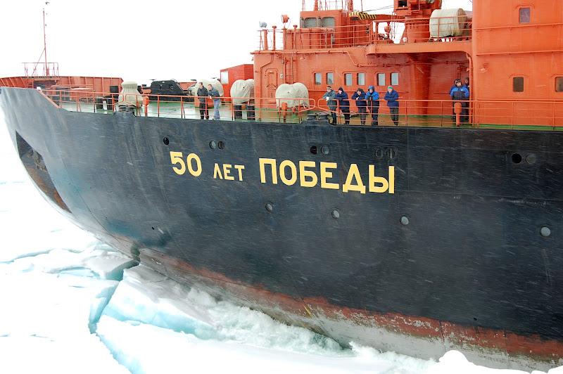 """а/л """"50 лет Победы"""""""