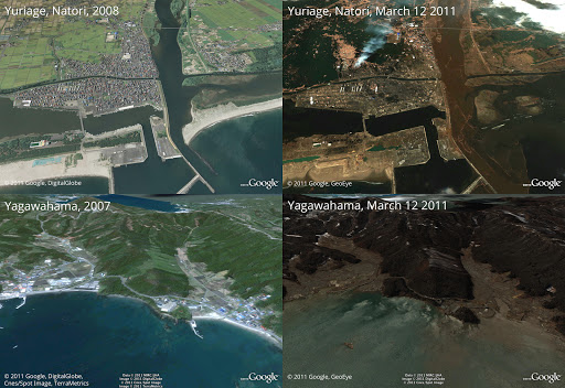 Before and after images of Japan Earthquake area
