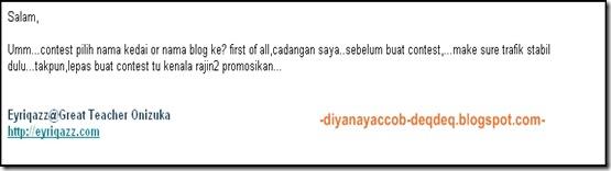 eyriqazz 2