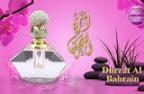 Bait Al Jawaher