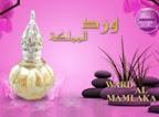 Ward Al Mamlaka