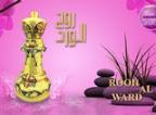 Rooh Al Ward