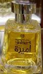 Sharhan Mukhallath Ameera