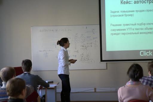 Марина Хаустова на семинаре по контекстной рекламе