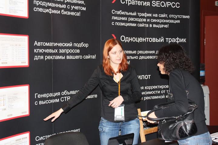Click.ru на eTarget