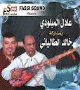 Adil el miloudi et Khalid taliani