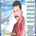 Aziz Boualam-Chdit Lbac Ou Zadt La Fac
