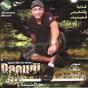 Abdellah Daoudi-Kaddaba o tatkharji fi 3aynik