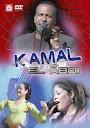 Kamal El Abdi-Lfrak ya alla ghafla