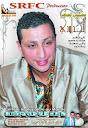 Abdellah Daoudi-Sah wal Kdob