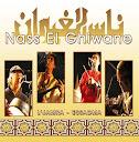 Nass El Ghiwan-El Jamra