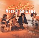 Nass El Ghiwan-Essinia