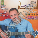 Moulay Ahmed El Hassani-Galbi Nahdih