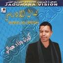Kamal Al Idrissi-Kbart Wzad Hbali