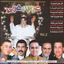 Mariage marocain-Vol.7