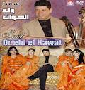Said Ould Lhawat-Ghramou ma dar fya