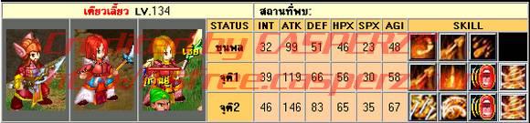 93-fire134-Zhang%20Liao.jpg