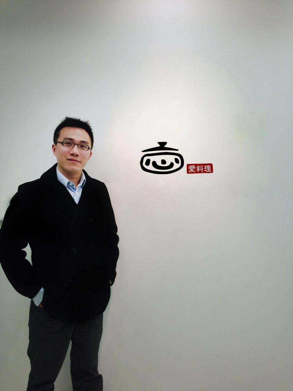 icook-Lawrence+Logo中.jpg