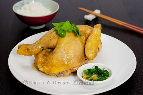 Steamed Chicken with Ginger Powder02