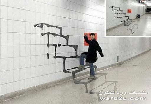 لعبة الخداع البصري optical illusions