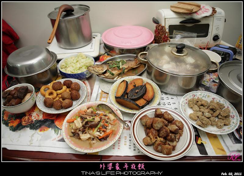 外婆家的年夜飯