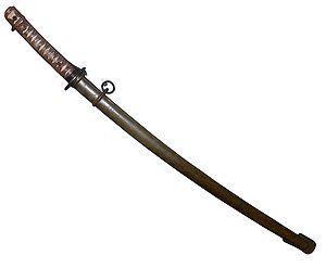 pedang sultan