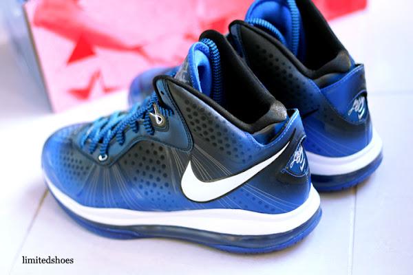 Release Reminder Get Your Own Nike LeBron 8 V2 AllStar Edition