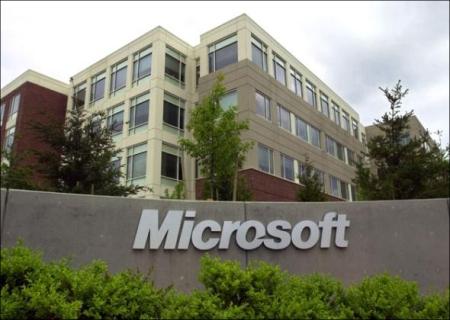 Microsoft(微軟)總部