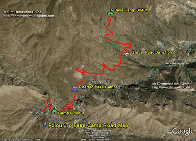 Damavand Mountain GPS Track