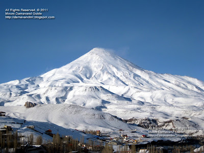 Mt Damavand Iran in Winter
