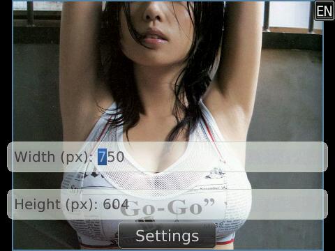 ปรับขนาดภาพ ด้วยโปรแกรม Photo_Editor_Ultimate_FREE บน BB