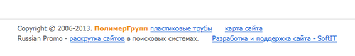 https://img-fotki.yandex.ru/get/5304/269405145.59/0_f645e_51c34204_L.png