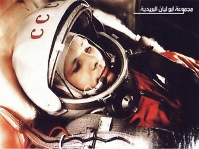 غاغارين أول رائد فضاء في العالم 668