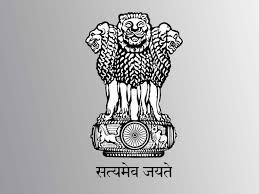 Bombay High Court Recruitment 2019- Stenographer 17 Posts