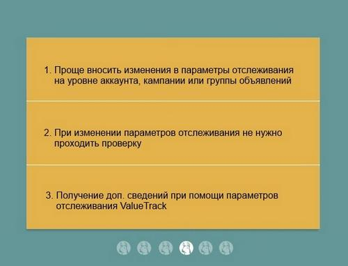 http://searchenginesru.s3.amazonaws.com/pics/2015/02_eLama_4.jpg