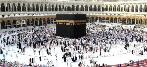 ritos funerarios en el islam, la meca, osama bin laden, #binladen