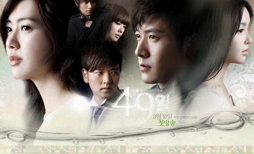 49 Days (English Subbed) | NATNATVIP ONLINE