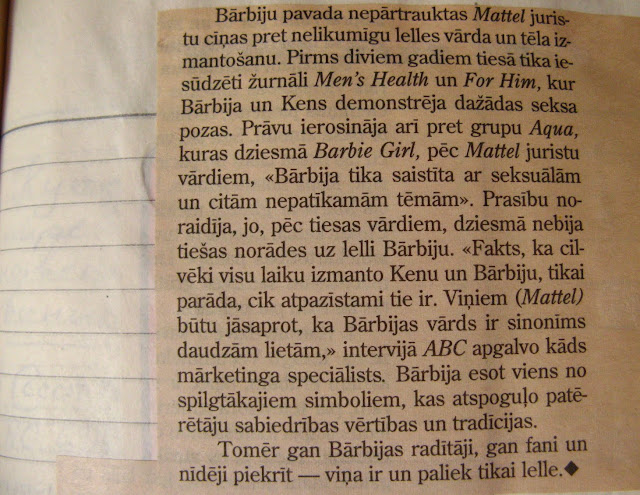 No vecām avīzēm un žurnāliem \ из старых газет и журналов IMG_7339
