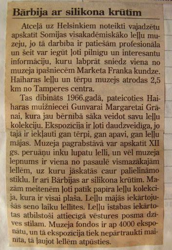 No vecām avīzēm un žurnāliem \ из старых газет и журналов IMG_7364