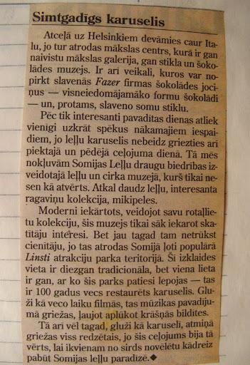 No vecām avīzēm un žurnāliem \ из старых газет и журналов IMG_7365