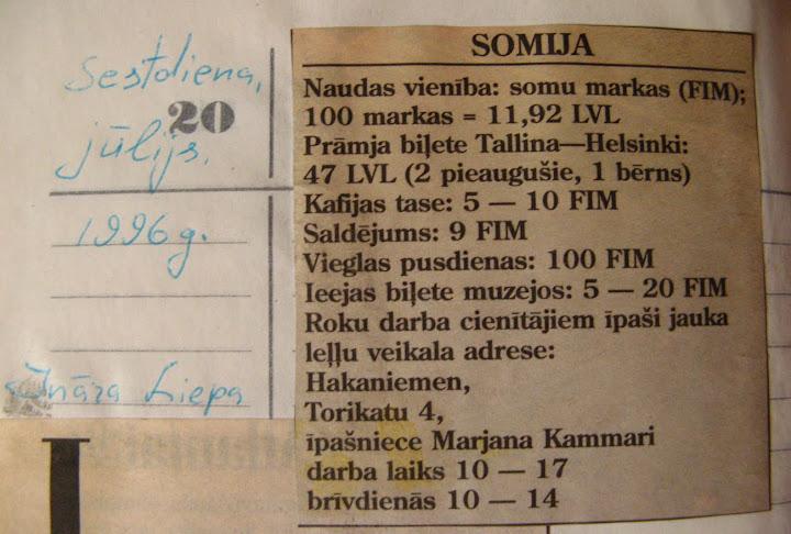 No vecām avīzēm un žurnāliem \ из старых газет и журналов IMG_7366