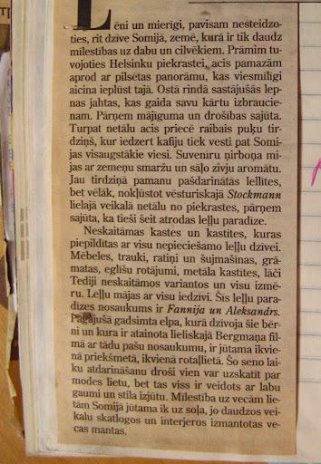 No vecām avīzēm un žurnāliem \ из старых газет и журналов IMG_7357