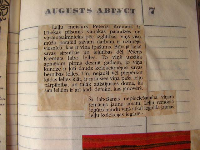 No vecām avīzēm un žurnāliem \ из старых газет и журналов IMG_7376