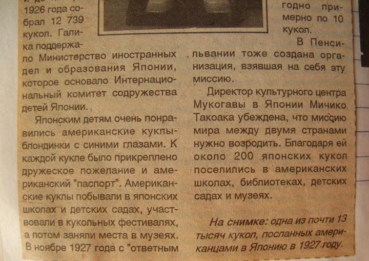No vecām avīzēm un žurnāliem \ из старых газет и журналов IMG_7380