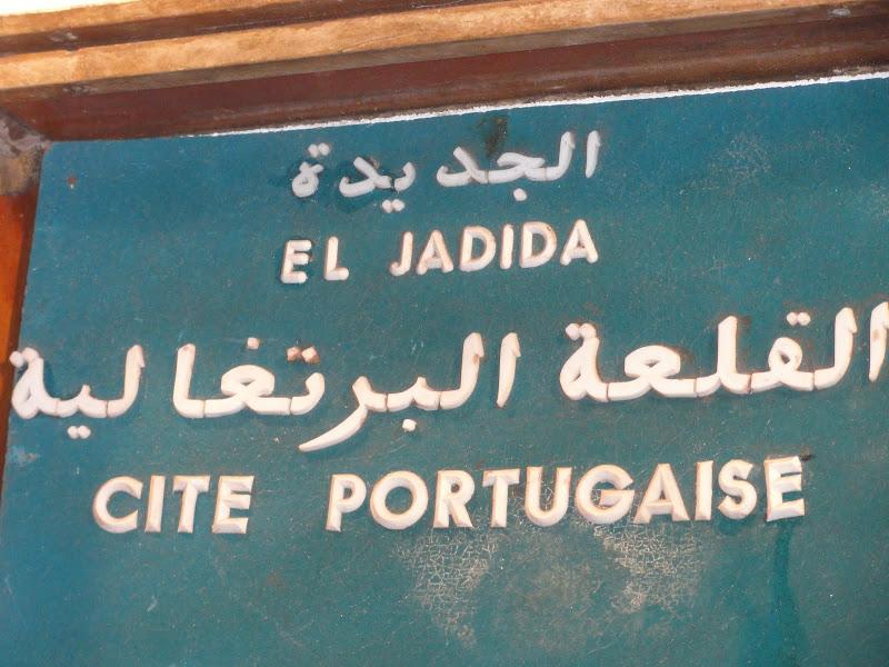 marrocos - Passeando por Marrocos... - Página 6 DSC08976